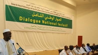 صورة موقع عالمي  : الحوار الوطني بنواكشوط سيعرض أمن موريتانيا  للكثير من المخـاطر