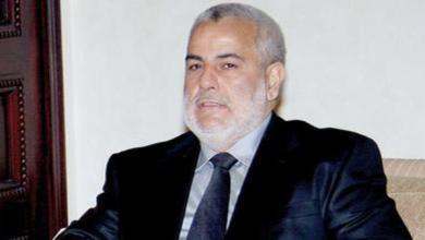 صورة المغرب : تكليف بن كيران بتشكيل الحكومة للمرة الثانية