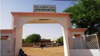 """صورة فضيحة : مدير المستشفى الجهوي  بـ """" ألاك """" يتحايل على المواطنين"""