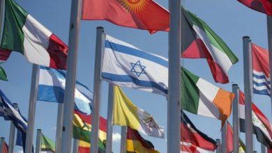 صورة المغرب : موريتانيا تنسحب من مؤتمر قمة المناخ بعد رفض لجنة التنظيم إزالة علم إسرائيل