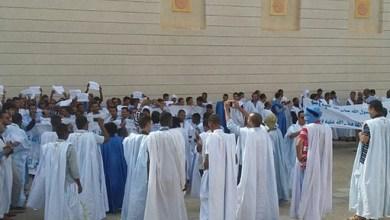 """صورة نواكشوط : الشرطة تفرق مظاهرة حاشدة تطالب بإعدام المسيئ """" ولد أمخيطير"""""""