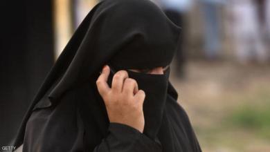 صورة هولندا : حذر إرتداء النقاب في بعض الأماكن العامة