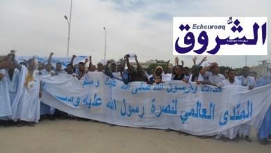 صورة نواكشــوط : الآلآف يطالبون بإعدام المسيئ للرسول الأعظم