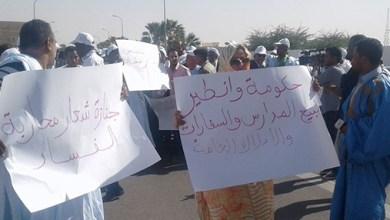 صورة نواكشـوط : شباب المعارضة يعترض مسيرة للحكومة ضد الرشوة والفسـاد