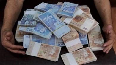 صورة منظمة لمكافحة الفساد: عمليات تهريب الأموال من المغرب تجاوزت 41 مليار دولار