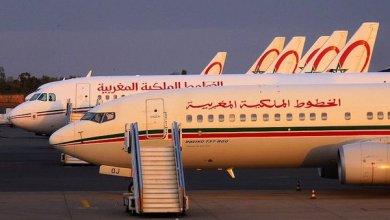 صورة فضيحة : الخطوط الملكية المغربية تتحايل على 12 مسافرا موريتانيا وتسرق حقائبهم