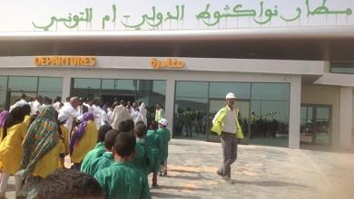صورة نواكشــوط : توقيف مسافر يحمل مسدس و حزامين من الذخيرة الحية بمطار أم التونسي الدولي