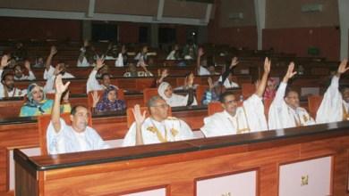 صورة موريتانيا: البرلمان الموحد يجيز الشكل الجديد لمدونة الجمارك