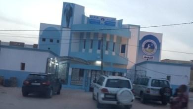 صورة نواكشوط : كتابات مناوئة للمادة 38 من الدستور على مقرات الحزب الحاكم