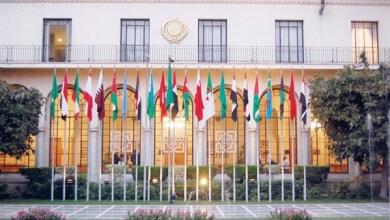صورة اجتماع طارئ لمجلس وزراء الخارجية العرب