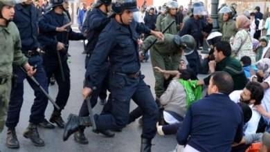 صورة المغرب : منظمة دولية تدين استخدام الشرطة المغربية للقوة المفرطة ضد الإحتجاجات السلمية