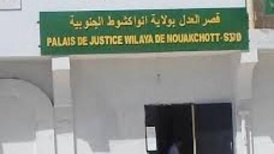 صورة عرفات: الاعلان عن موعد محاكمة الشرطي الذي قتل زوجته