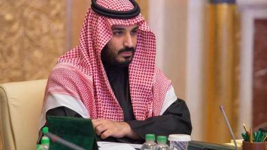 صورة للمرة الأولى في السعودية.. تعيين امرأة في منصب حكومي كبير