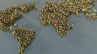 صورة كيفة تحتضن ورشة تحسيسية حول اليوم العالمي للسكان
