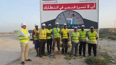 صورة موريتانيا: مواطنون يطلقون حملة للحد من حوادث السير