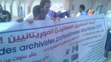 صورة موريتانيا: أرشيفيون يطالبون الرئيس بالتدخل وفتح باب الوظيفة أمامهم