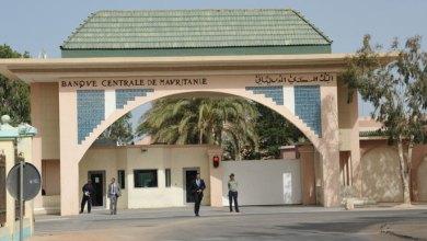 صورة موريتانيا : فتح تحقيق وتدقيق شامل في عدة حسابات مصرفية لشخصيات معارضة