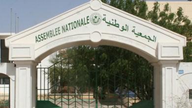 صورة موريتانيا : تحديد تاريخ الدورة العادية الأولى من السنة البرلمانية 2017 ـ 2018