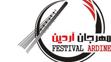 """صورة نواكشوط تحتضن النسخة الأولى من مهرجان """"آردين"""""""