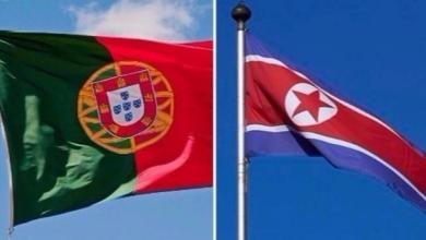 صورة البرتغال تقطع العلاقات الدبلوماسية مع بيونغ يانغ