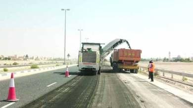 صورة موريتانيا:حل ENERودمجها مع ATTM يطرح أكثر من سؤال