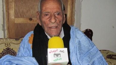 صورة الإعلان عن وفاة شاعر الثورة الصحراوية