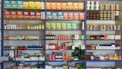 صورة تقرير : موريتانيا تحوي 100 الف طن من الأدوية المزورة
