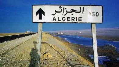 صورة لأول مرة معبر حدودي بين الجزائر وموريتانيا