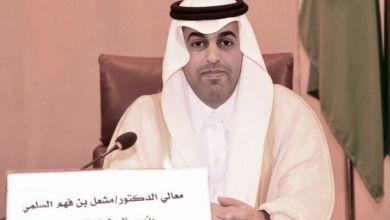 صورة موريتانيا تتلقى أول التهاني الإقليمية من البرلمان العربي