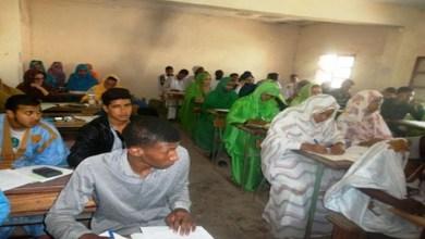 صورة موريتانيا: مسعى حكومي للحد من المترشحين للباكلوريا
