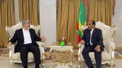 صورة موريتانيا: الرئيس يلتقي بخالد مشعل والأخير يثمن مواقف موريتانيا