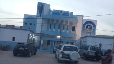 صورة نواكشوط: لجنة مراجعة upr تقرر اللقاء مع نواب الحزب وأعضاء مجلسه الوطني