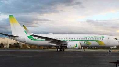"""صورة موريتانيا تعزز أسطولها الجوي بطائرة """" BOEING 737-MAX8"""