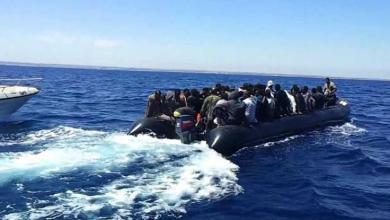 صورة إنقاذ 316 مهاجر قبالة السواحل الليبية