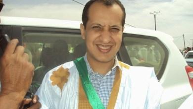 صورة مصادر الشروق : ولد أحمدوا يعيش عزلة سياسية لن تمكنه من المنافسة على منصب إتحادي أترارزة