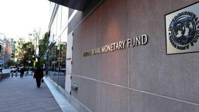 """صورة البنك الدولي: تحسن الاقتصاد الموريتاني """"إنجاز مثير للإعجاب"""""""