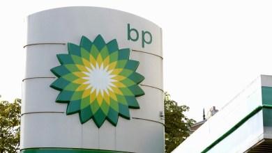 صورة BP : بيع وإنتاج الغاز الموريتاني سيدأ 2021