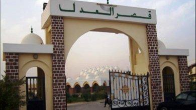 صورة امرأة تتولى رئاسة محكمة للمرة الأولى في موريتانيا