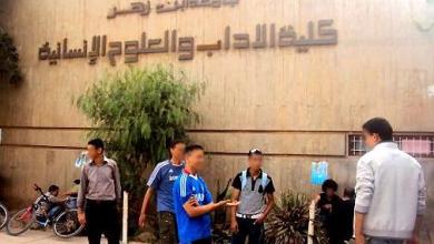 صورة مقتل طالب مغربي إثر خلاف سياسي