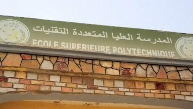صورة المدرسة العليا المتعددة التقنيات بنواكشوط صرح علمي وقطب تكوين وإمتياز الأول على المستوى الوطني والإقليمي