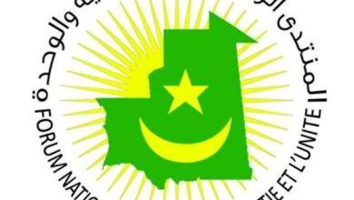 صورة المعارضة الموريتانية تحذر من تجنيد وسائل الدولة لصالح طرف ضد الفرقاء السياسيين