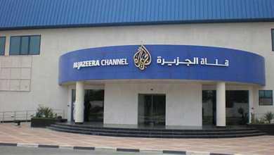 صورة مكتب الجزيرة في نواكشوط يفصل 12 موظفا بسبب التحايل