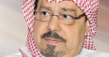 صورة الديمقراطية/ المفكر الإماراتي علي محمد الشرفاء الحمادي