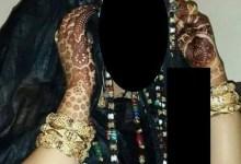صورة الزواج السري في موريتانيا : اشباع لرغبات الرجال وتأمين دخل مالي للفتيات .. (تقرير)