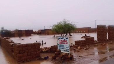 صورة سقوط عد ة منازل في أطار جراء الأمطار والسيول