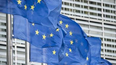 صورة الإتحاد الأوروبي يدفع لموريتانيا 2,4 مليار أوقية مساهمة اتفاقية الصيد