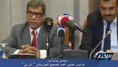 صورة فضيحة : المدعو حمادي ولد بوشرايه يوقع اتفاقية بإسم موريتانيا لنقل الغاز والكهرباء( فيديو  )