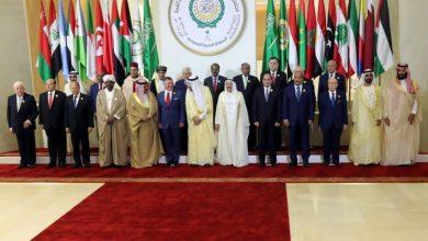 صورة إنطلاق قمة تونس بحضور الرئيس الموريتاني محمد ولد عبد العزيز