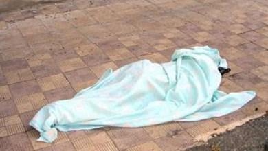 صورة نواكشوط : العثور على جثة قتيل قرب الجامعة