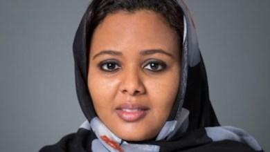 صورة الشرطة الموريتانية تعتقل زوج ليلى منت بوعماتو